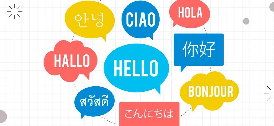 ACADE y ACEDIM consideran muy restrictivas las medidas de limitación de aforos y clases presenciales en las academias de idiomas